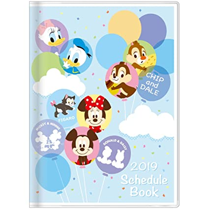 Amazon.com : Star Stationery Disney Cuty Hip Schedule ...
