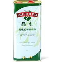 MUELOLIVA品利特级初榨橄榄油(罐装)4L(西班牙进口)
