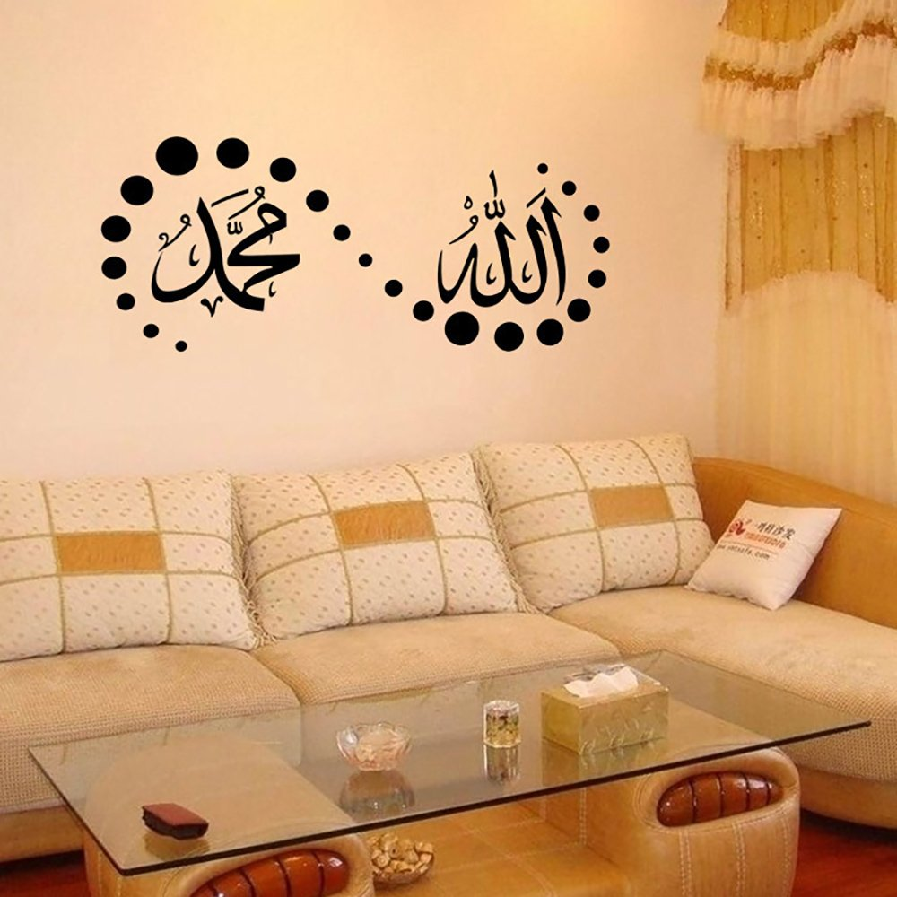 ITTA DIY Islamic Muslim Culture Allah Arabic Letters Bismillah Calligraphy Islam Vinyl Wall Stickers Decals as Creative Home Office Shop Mural Art Decor Ornaments