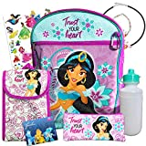 Disney Princess Jasmine Backpack 8 Pc Set with 16' Backpack, Lunch Bag, and More