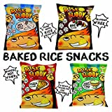 Rise Buddy VARIETY PACK Rice Crisps (3 of each flavor) : Sea Salt / BBQ / Pizza / Sour Cream & Onion (Variety, 12 pack) offers