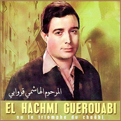 guerouabi youm el djemaa mp3