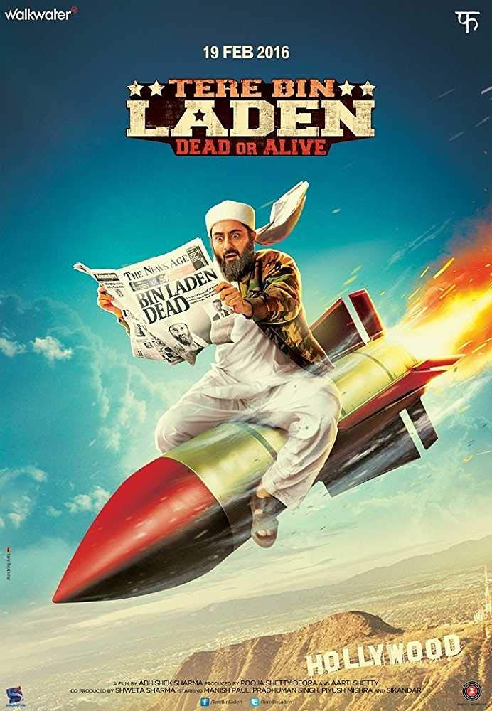 Tere Bin Laden Dead Or Alive Hindi Amazon In Manish Paul