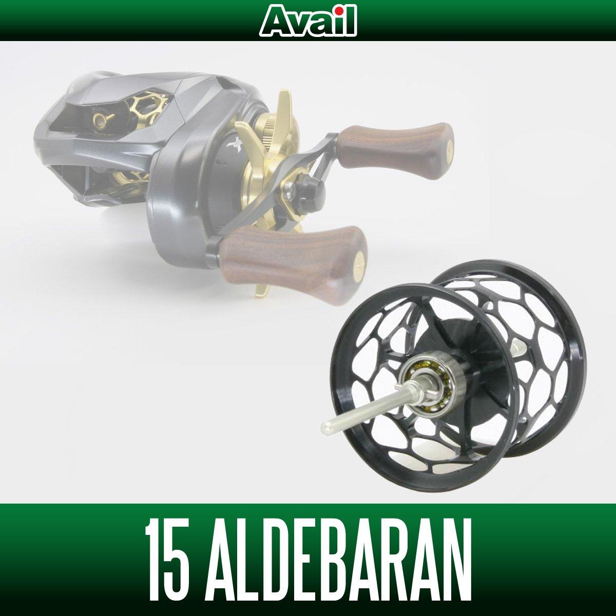 【Avail/アベイル】 シマノ 15アルデバラン用 マイクロキャストスプール ALD1518TRI ブラック   B01DTUELSY