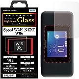 ASDEC アスデック Speed Wi-Fi NEXT W06 ガラスフィルム 強化ガラス High Grade Glass ・7日間保証付・旭硝子社製・化学強化ガラス フィルム・9H・0.33mm・耐指紋 指紋防止・キズ防止・防汚・気泡消失 HG-W06 (Speed Wi-Fi NEXT W06, ガラスフィルム)