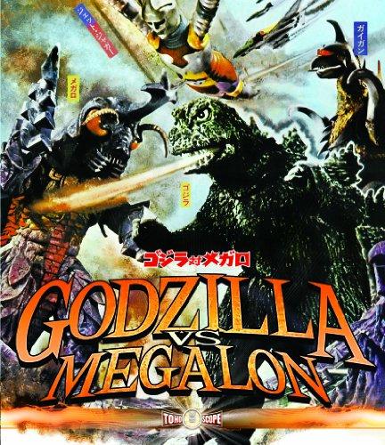 Godzilla Vs Megalon [Blu-ray]