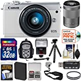 Canon EOS M100 Wi-Fi Digital ILC Camera & EF-M 15-45mm & 55-200mm IS STM Lens (White) with 32GB Card + Battery + Backpack + Filters + Flex Tripod + Strap + Flash + Kit