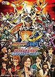 Sci-Fi Live Action - Kamen Rider Gaim Final Stage & Bangumi Cast Talk Show (2DVDS) [Japan DVD] DSTD-3786
