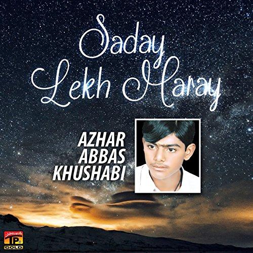 Jogiya das meda mahi azhar abbas khushabi album 4 hits.