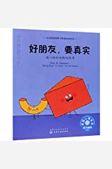 Mac & Geeeez!...Being Real Is What It's All About (Chinese Edition) Paperback