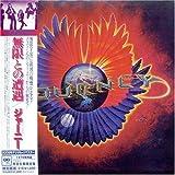 Infinity by Sony Japan (2006-12-12)