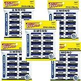 MONO PLASTIC ERASER 10piece pack×5 [JAPAN Import] PE01