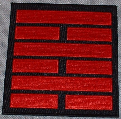 G.I.JOE Snake Eyes Ninja Clan Red & Black Logo PATCH - Heroes Snake Eyes