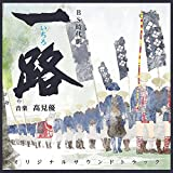 NHK BS JIDAIGEKI ICHIRO ORIGINAL SOUNDTRACK