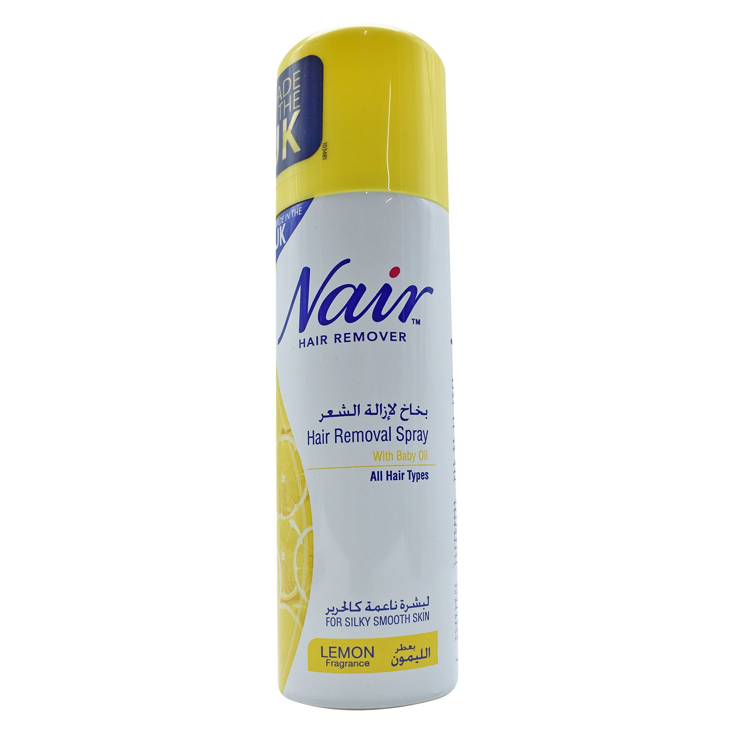 Buy Nair Hair Remover Hair Removal Spray Lemon Fragrance 200ml