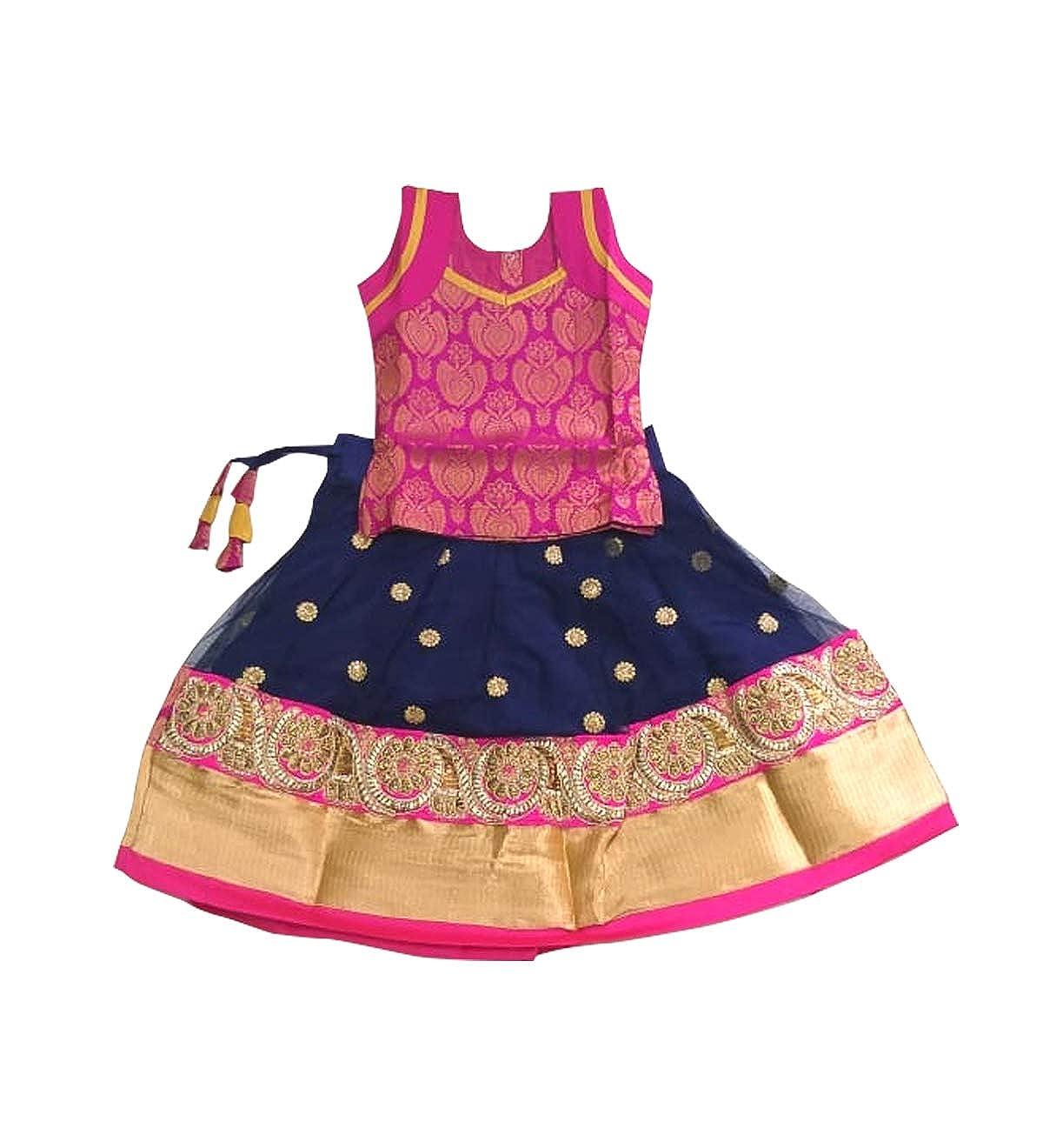 437490d2ec830 Pattu pavadai girls raw silk lehenga pink and navy blue years clothing  accessories jpg 1200x1320 Latest
