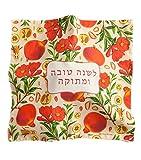 Decorative Challah/Bread Cover, (Shana Tova Umetuka, Rosh Hashana) Jewish, Barbara Shaw Gifts, Made in Jerusalem…