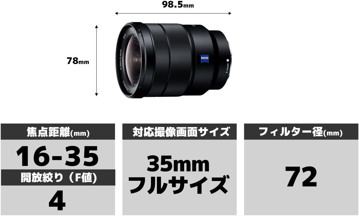 Sony 16 35 Mm F 4 0 Vario Tessar T Fe Za Oss Objektiv Kamera