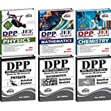 Daily Practice Problem (DPP) Sheets for JEE Advanced Physics, Chemistry, Mathematics