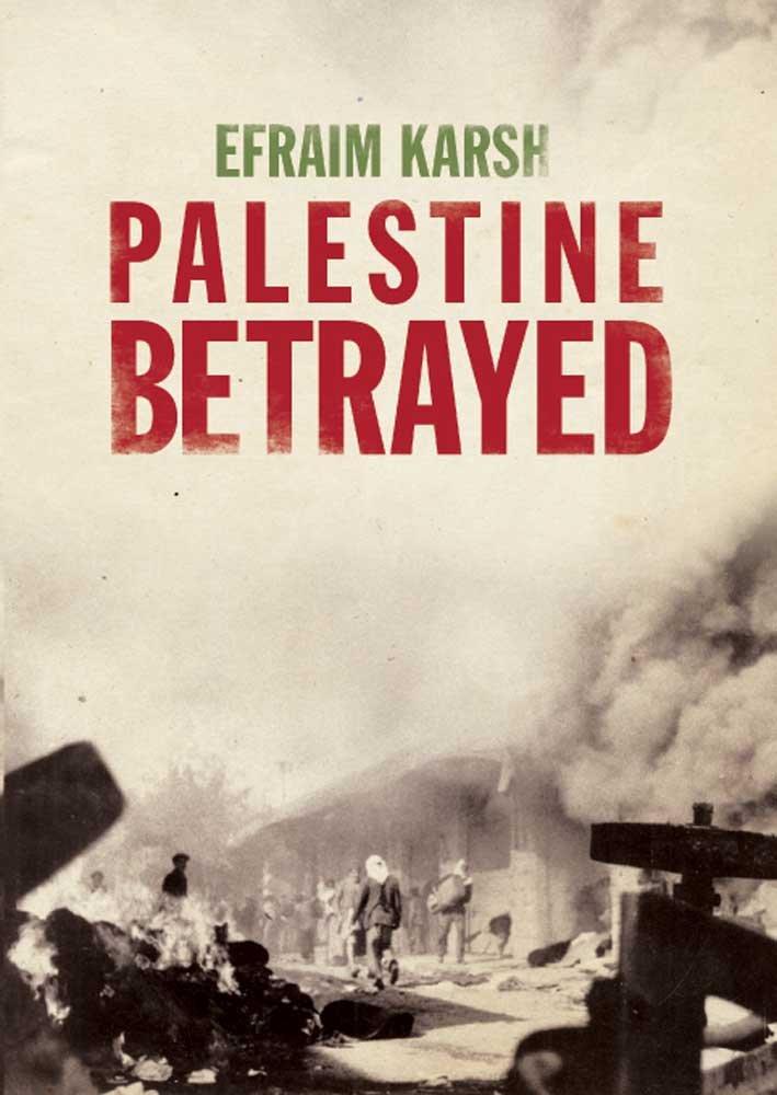 ethnic cleansing of palestine epub to pdf