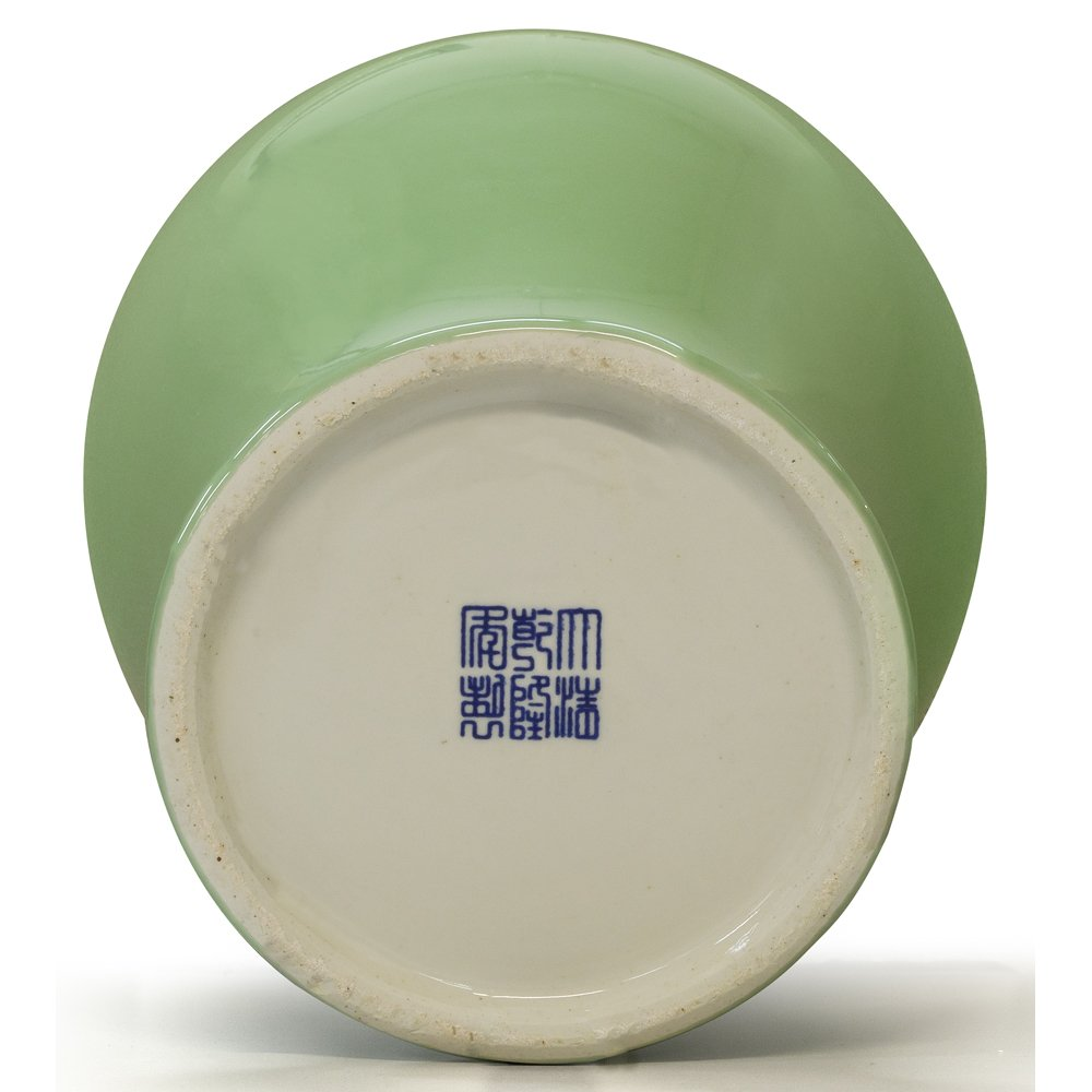 ChinaFurnitureOnline Traditional Porcelain Decorative Ginger Jar - Celadon Green by ChinaFurnitureOnline (Image #2)