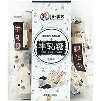 樱之季节 牛轧糖220g 芝麻味/花生味/青豆味台湾风味牛轧糖 3味可选 (芝麻味)