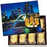 [シンガポールお土産] マーライオン マカデミアナッツクッキー 1箱 (海外 みやげ シンガポール 土産)