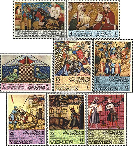Yemen (UK) 412A-419A (Complete.Issue) 1967 Moorish Art in Spain (Stamps for Collectors) Painting