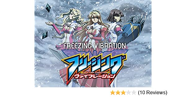 Amazon Freezing Vibration Digital Services LLC