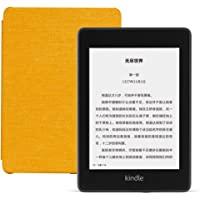 全新Kindle Paperwhite 8GB + 原厂纺织材料?;ぬ壮堤鬃?,明黄