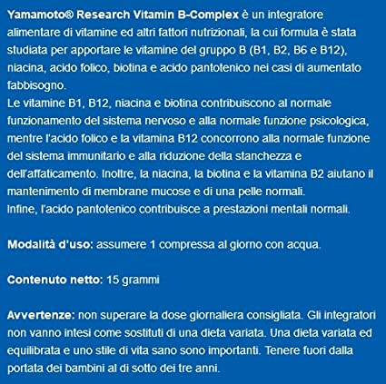 YAMAMOTO RESEARCH Vitamin B-Complex 30 comprimidos: Amazon.es: Salud y cuidado personal