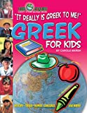 It Really Is Greek to Me! Greek for Kids, Carole Marsh, 0635024322
