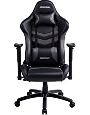 Aminiture High Curved Back PU Leather White Home Office Chair Executive Computer Height Adjustable Swivel Desk Chair (Gaming Chair-Black)