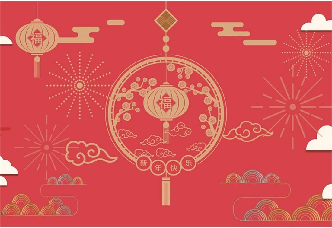 Yeele 4x6ft Chinese Spring Festival Background for Photography Couplets Firecrackers Front Door Backdrop Red Lanterns Classical Theme Party Decoration Kids Adult Family Photo Booth Shoot Props