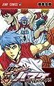 黒子のバスケ EXTRA GAME(1) / 藤巻忠俊の商品画像