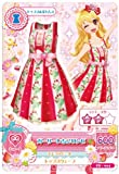 ! Aikatsu 4 (First Inclusion Limited Privilege:! DVD Original Incompatibility Card