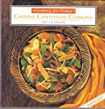 Chinese Cantonese Cooking, Deh-Ta Hsiung, 0765199467
