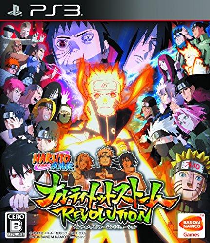 naruto ninja revolution - 7