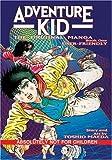 img - for User Friendly (Adventure Kid: The Original Manga, Volume 1) book / textbook / text book