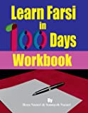 Learn Farsi in 100 Days: Workbook