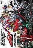 Sci-Fi Live Action - Kamen Rider Drive DVD Collection Vol.4 (4DVDS) [Japan DVD] DSTD-8984
