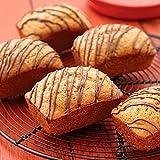 Wilton Perfect Results Non-Stick Mini Loaf