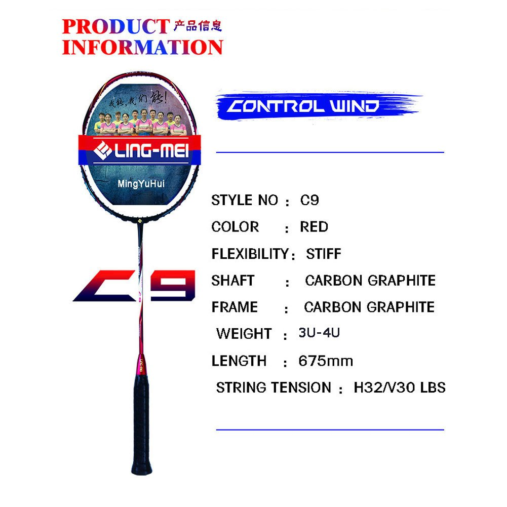 MingYuHui LingMei Single Dedicated Nano-Carbon Fiber Badminton Racket, Professional Manufacturing Technology, Including Badminton Bag and 3 Racket Anti-Skid Belt. (C9, Red) by MingYuHui (Image #2)