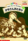 Demon King Daimao Ichiban Ushiro no Dai Maou Fabric Wall Scroll Poster (32