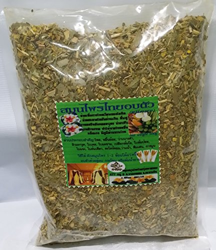Organic Herbal Brand Thai Tung Sai Thong Steam Bath Sauna Health Relax Body Net Wt 500 G.
