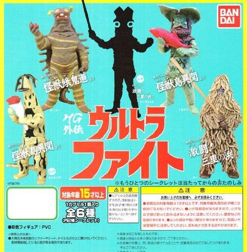 no!no! Ultraman HG Gaiden Ultra Fight [Wu] [Keira] set of 2