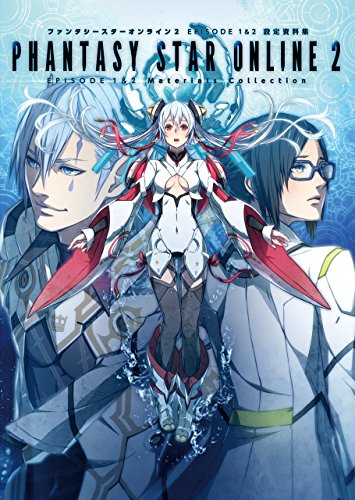 - Phantasy Star Online 2 EPISODE 1 & 2 Materials Collection Book ファンタシースターオンライン2 EPISODE 1&2 設定資料集 [ART BOOK - JAPANESE EDITION]
