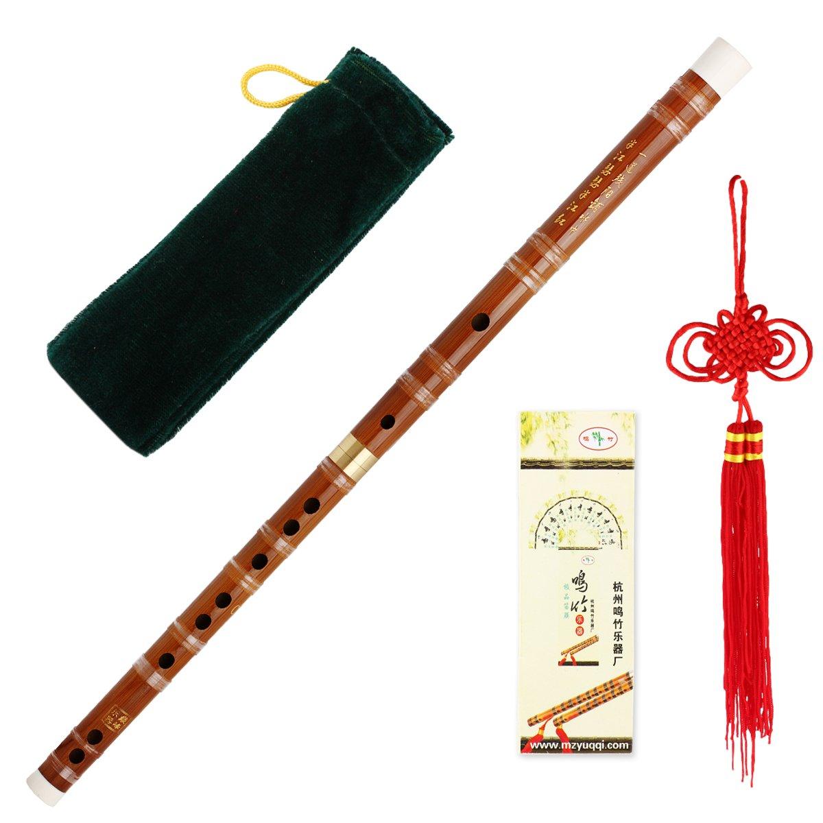 Bitter Flauta de bamb/ú de bamb/ú Dizi Flauta Profesional de los Instrumentos Musicales de Viento C D E F G Clave Chino para Principiantes Brown