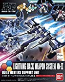 Bandai Hobby #20 HGBC Lightning Back Weapons System Mk 2