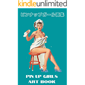 Pin Up Girls Art Book: Vintage Pinup Collection Book (Japanese Edition)
